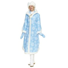 Голубой костюм снегурочки Боярский