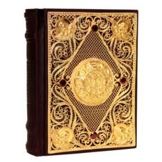 Книга Православный молитвослов с художественным литьем