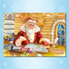 Открытка в конверте «Письмо от Деда Мороза»