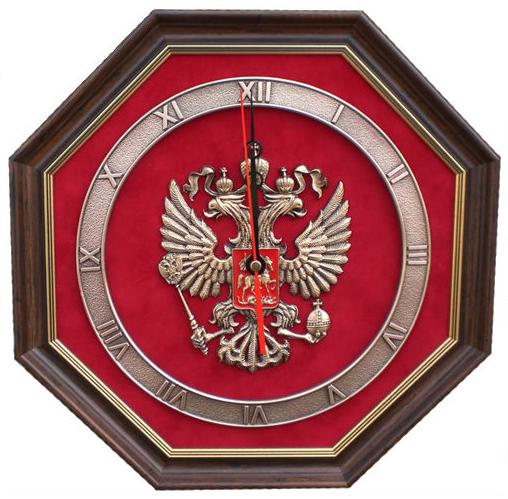 Настенные часы Эмблема ФСКН