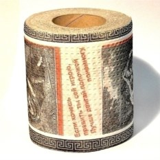 Туалетная бумага Эротическая гравюра часть 3