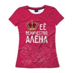 Женская футболка 3D Её величество Алёна