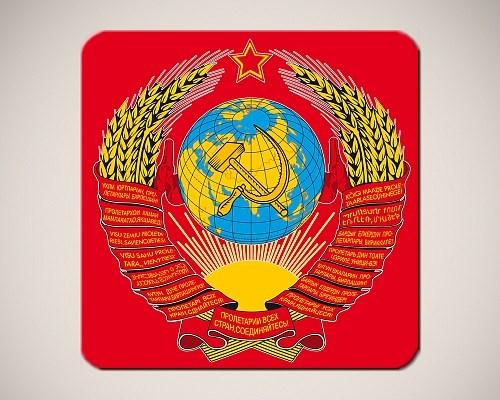 Подставка под кружку «Герб СССР»