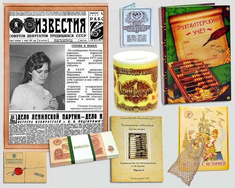 Подарочный набор «Копейка рубль бережет»