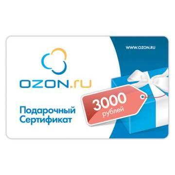Подарочный сертификат Бантиков: Ozon.ru