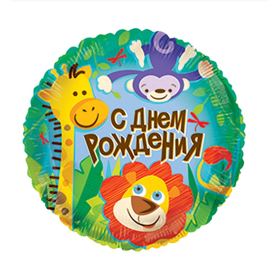 Детские фольгированные шары