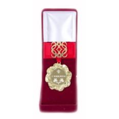 Ажурная медаль С Юбилеем!