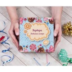 Набор конфет в подарочной упаковке «Для сестрёнки-сластёнки»