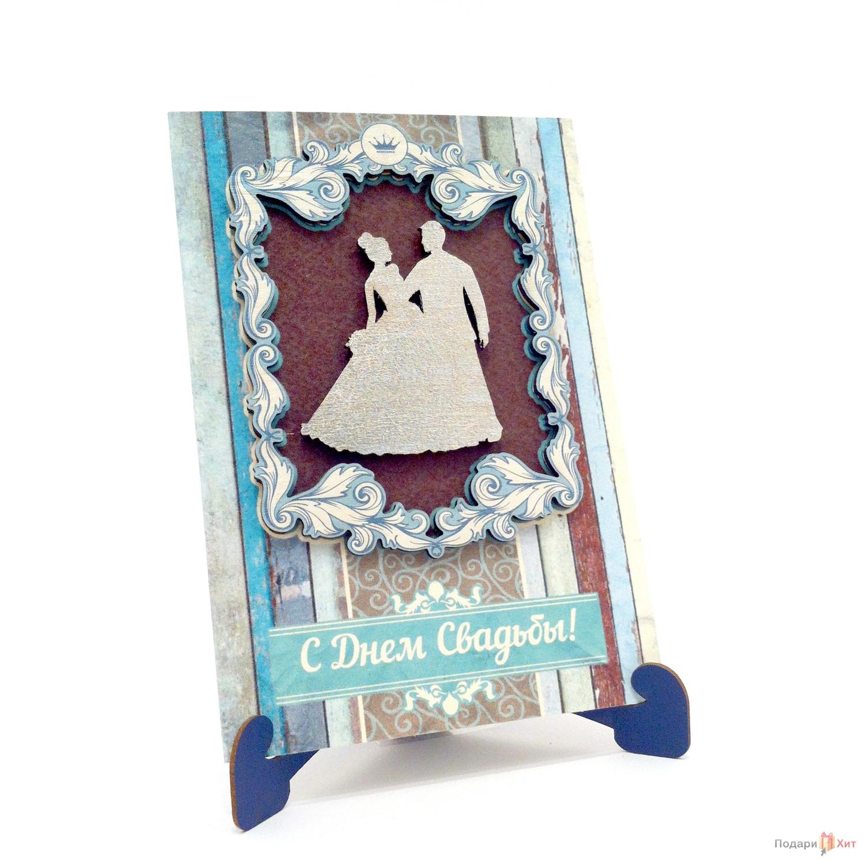 Поздравительные открытки-грамотки С днем свадьбы