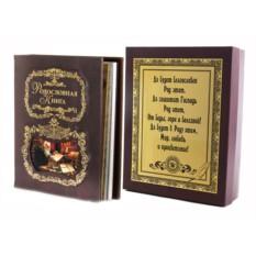 Родословная книга с картиной в футляре Летописец