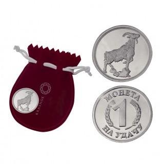 Монета на удачу №1 Коза
