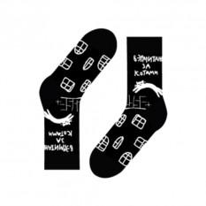 Носки Hermitage cats (цвет — черный)