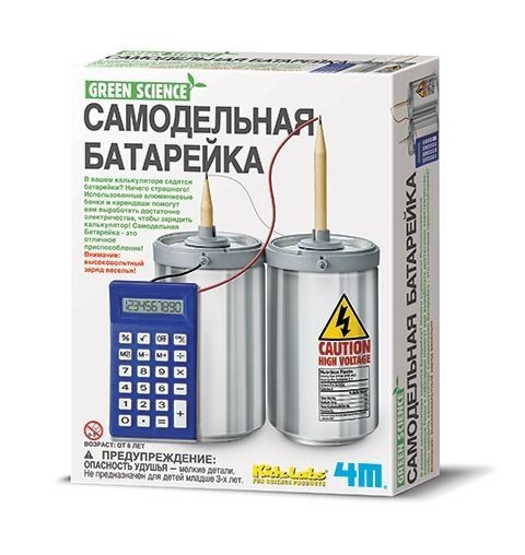 Научный набор Самодельная батарейка