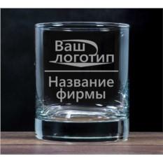 Фирменный бокал для виски