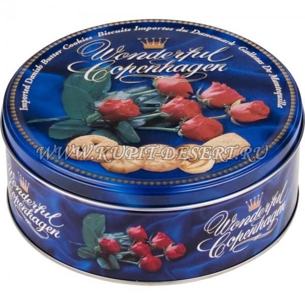 Печенье Прекрасная красная роза Jacobsens Bakery 150 г