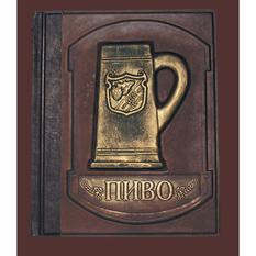 Большая энциклопедия «Пиво»