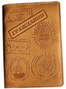 Обложка для паспорта Стильный Гражданин