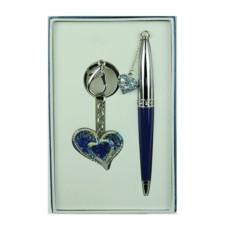 Синий подарочный набор Сердце: ручка, брелок