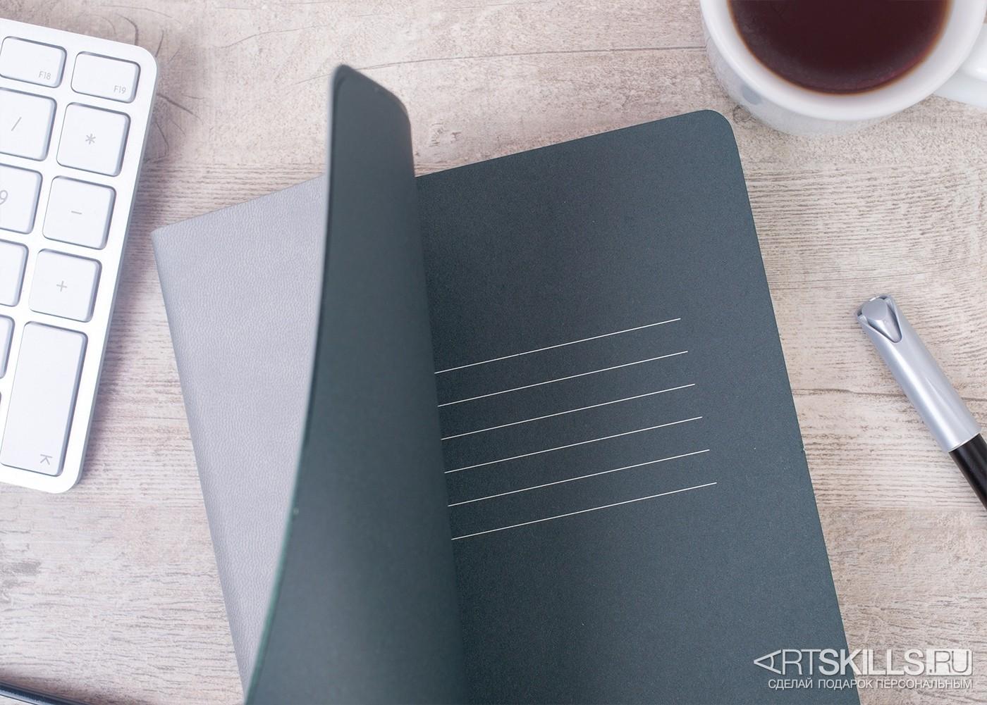 Ежедневник Portobello «История успеха» с гравировкой