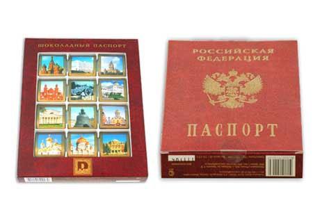 Коробка шоколада «Паспорт»