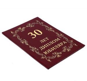 юбилей 50 лет знакомство с гостями