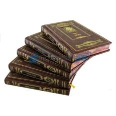 Собрание сочинений Э. Золя в 5-ти томах