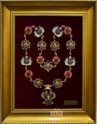 Орден святого Андрея Первозванного на цепи