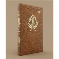 Книга об истории Наполеон Бонапарт. Путь к империи