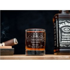 Именной стакан для виски Новогодняя ёлка