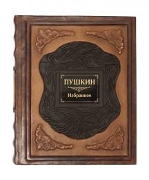 Подарочная книга Пушкин А.С. Избранное
