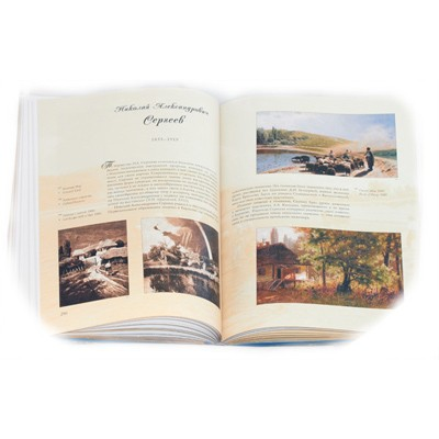 Книга Большая коллекция русских художников Вып.3