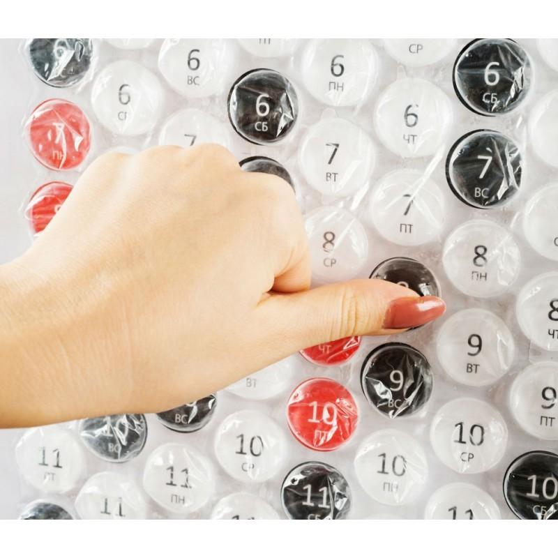 Пузырчатый календарь 2016г.