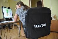 Чехол на офисное кресло Занято