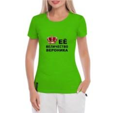 Зеленая женская футболка Ее величество