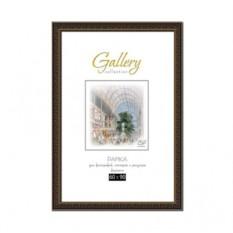Темная фоторамка Gallery 60х90
