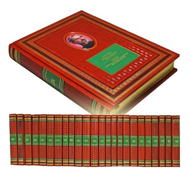 Книги Библиотека Генерального Директора. Путь к успеху