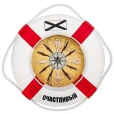 Настенные часы Счастливый круг