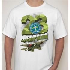 Мужская футболка 23 февраля. Военно-воздушные силы