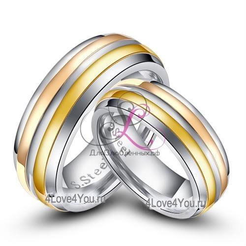 Кольца на помолвку, полосатые