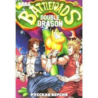 Картридж для Sega - игра BattleToads & Double Dragon