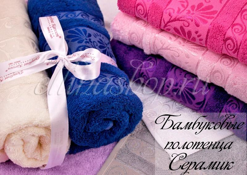 Полотенце Серамик