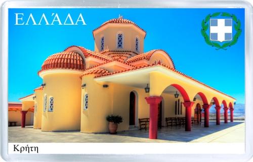 Магнит на холодильник: Греция. Остров Крит