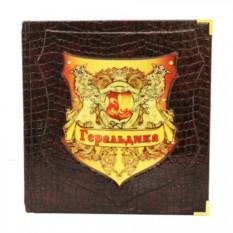 Книга История, терминология и значения гербов и эмблем
