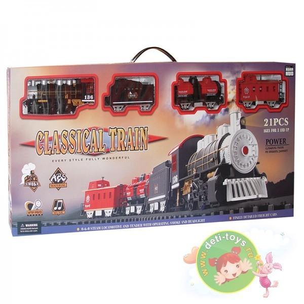 Детская железная дорога Classical Train 3501-3A