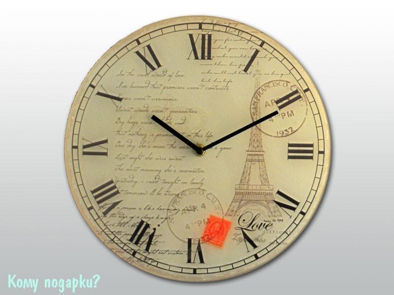 Часы настенные с рисунком «Эйфелева башня»