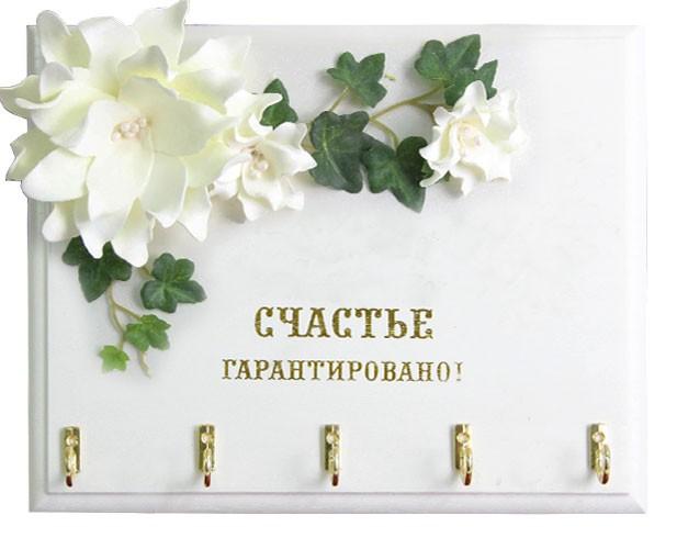 Ключница Цветы