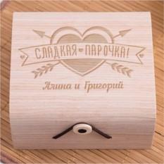 Подарочный набор мёда Сладкая парочка