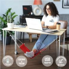 Гамак для ног под рабочий стол RED с USB подогревом