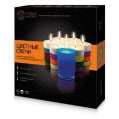 Набор для опытов Цветные свечи. Трюки науки