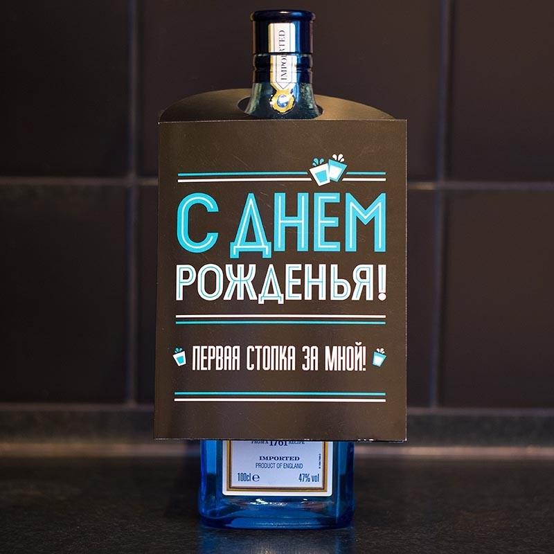 Поздравление друга алкоголика с днем рождения 69